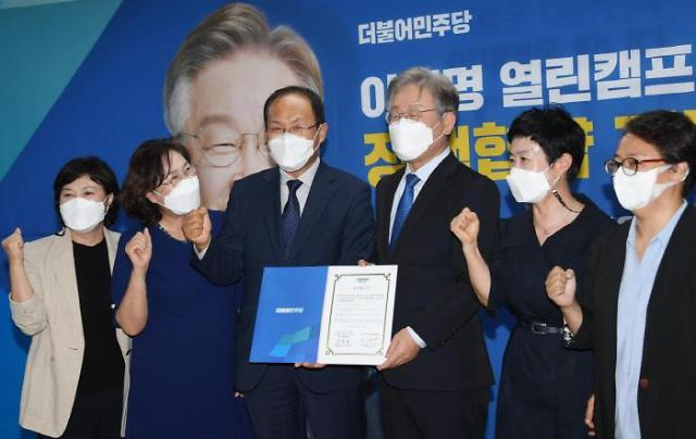 이재명, 30여 직능단체와 정책 협약식 개최...공정 성장 약속