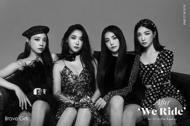 K-pop girl band Brave Girls releases first repackaged album