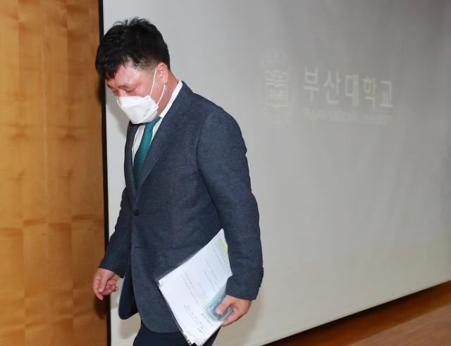 """조민 의전원 입학 취소에 야권 """"사필귀정"""" 한목소리"""