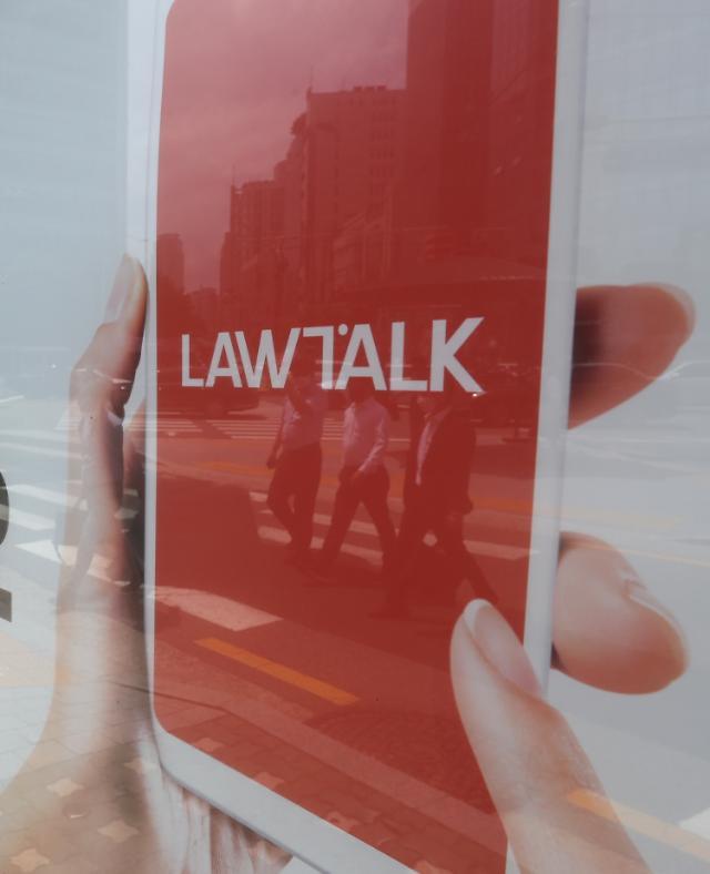 법무부, 로톡은 광고플랫폼 변호사법 위반 아냐…변협, 로톡 공정위 신고