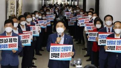 결국 유엔 가는 언론중재법...인권단체 인권규약 위반 진정서 발송