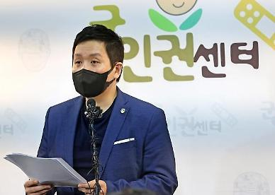 국방부 민·관·군 합동위원회 위원 줄사퇴 군 수뇌부, 자기 보신만 사활