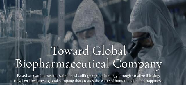 International consortium involving GS Group secures controlling 46.9% stake in Hugel