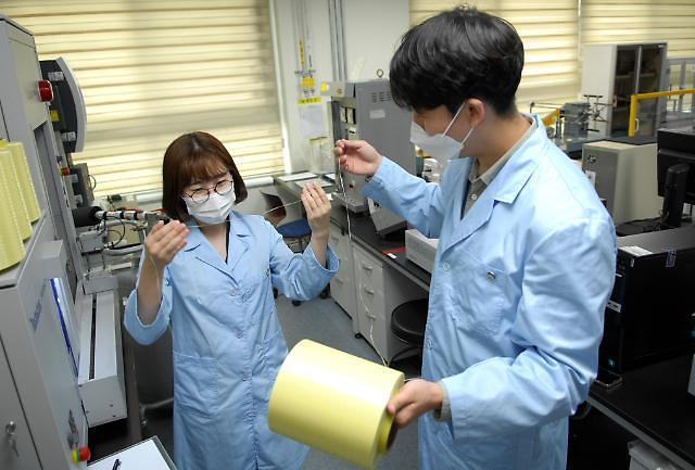 Kolon Industries earmarks $202 mln to beef up aramid fiber production capability