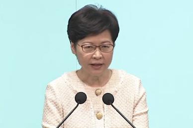 """[NNA] 홍콩 행정장관, '반외국 제재법', """"지지가 유일한 선택지"""""""