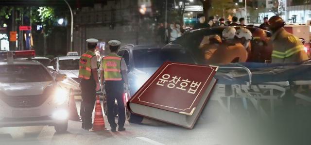 윤창호법 무색···대만 유학생 음주운전 사망 가해자 2심 징역 8년 선고