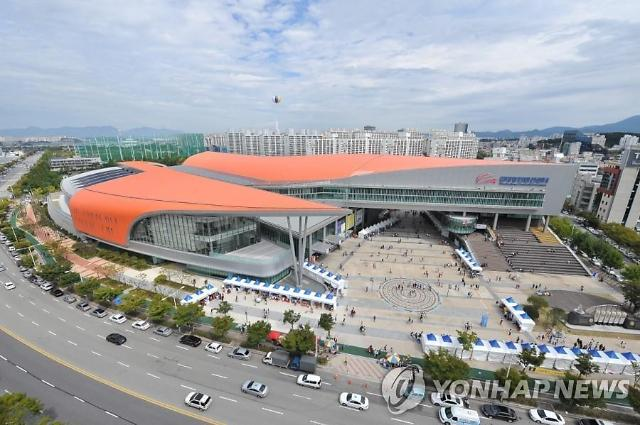 광주광역시 산하 김대중컨벤션센터 신임 사장 공모