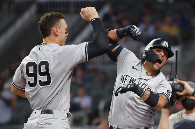 36년 만에 11연승 거둔 MLB 뉴욕 양키스