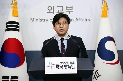 380多名阿富汗公民明日入境韩国 旅韩阿公民获特别居留资格
