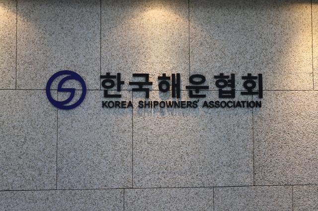 """해운협회, HMM 임금협상 """"정부와 금융당국이 도와달라"""""""