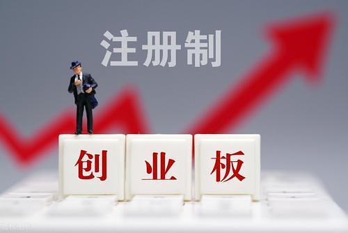[그래프로 보는 중국] 창업판 등록제 시행 1주년 성적표