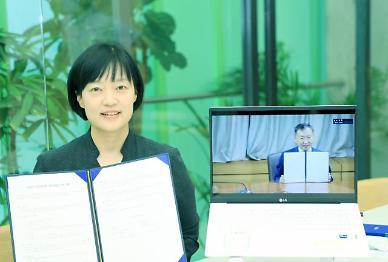 Naver partners with Sungkyunkwan University to set up AI academic information platform
