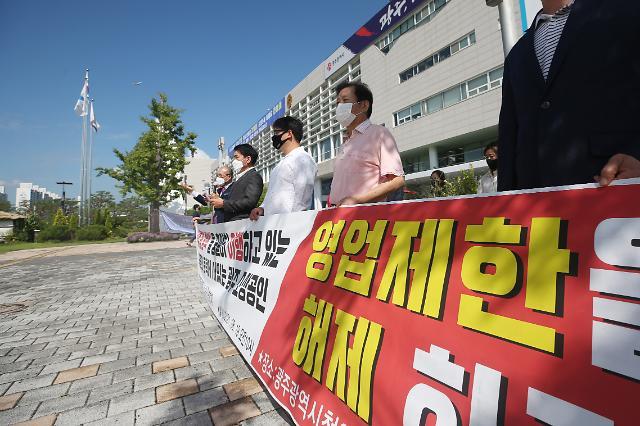 코로나가 부른 만기 유예…소상공인 '이차보전' 3조5000억원 시한폭탄