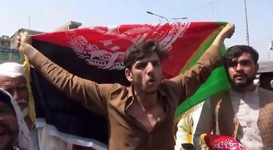 아프가니스탄인 391명 한국 영토로... 지난 8월 결정 '의리 지켰다'