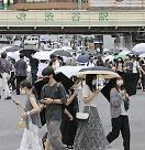 일본 코로나19 하루 사망자 44명... 누적 1만5768명 '긴급사태'