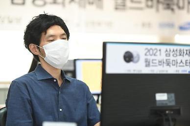 중국에 빼앗긴 우승컵 탈환 나선 한국 기사들