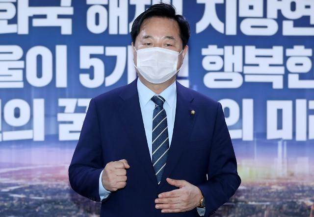"""김두관, 윤희숙 사퇴에 """"악어의 눈물...KDI 부동산 투기 전수조사해야"""""""