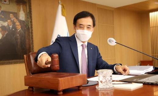 韩国央行上调基准利率25个基点至0.75%