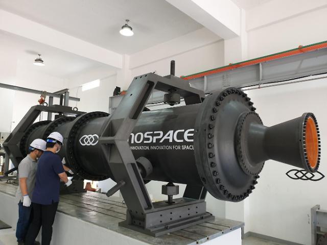 코오롱글로텍, 우주 발사체 시장 진출···이노스페이스에 지분투자·복합소재 부품 공급