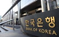 韓銀、今年の経済成長率予測値4.0%維持