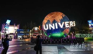 90만원짜리 암표 등장 中 베이징 유니버설스튜디오 개장 전부터 인기