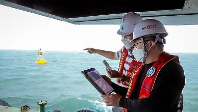 SK Telecom involved in study to monitor pollution with underwater communication network