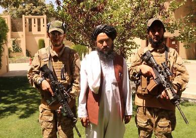 러시아 아프간에 IS 조직원 4000명 은신 중...UN은 최대 1만명 추정