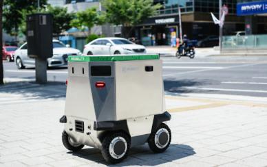 Korea Seven partners with robot developer to commercialize autonomous delivery robots