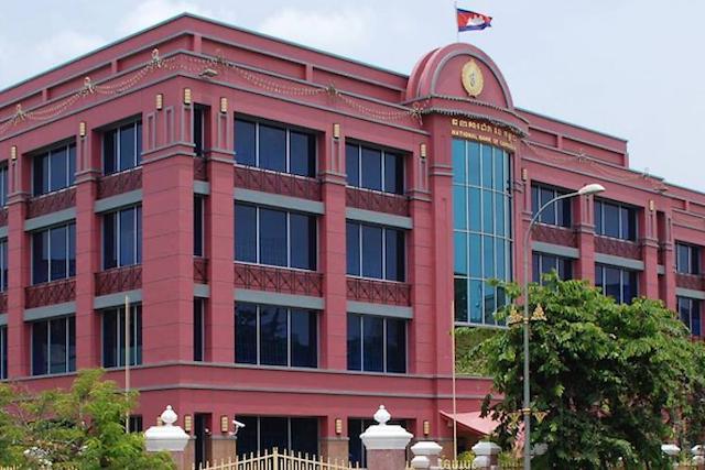 [NNA] 캄보디아 중앙은행, 예금준비율 7% 동결