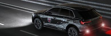 LGs lighting system wing ZKW develops micromirror modules for autonomous vehicles