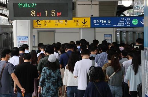 韩交通部计划扩充换乘站基础设施 主要站点移动时间或缩短一半