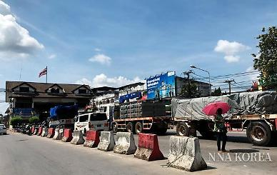 [NNA] 미얀마, 태국경유 수출로 활로 뚫나?
