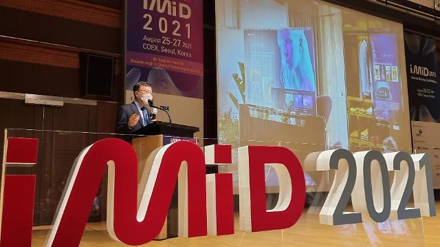 [IMID 2021] '반짝반짝 빛나는' 디스플레이 산업 떠받친 치열한 기술 경쟁
