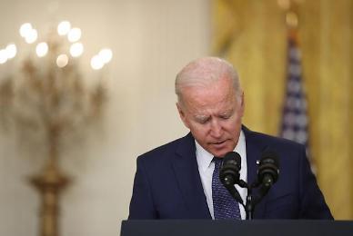[속보] 바이든, 대국민 연설 시작...카불공항 테러로 미군 12명 포함 90명 사망