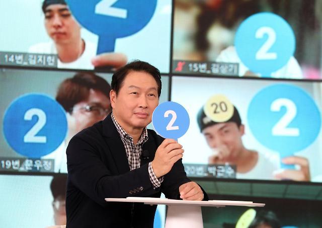 """최태원 SK 회장 """"ESG 흐름, 성적소수자 이슈까지 탐구한 의미 있는 시간""""...이천포럼2021 폐막"""