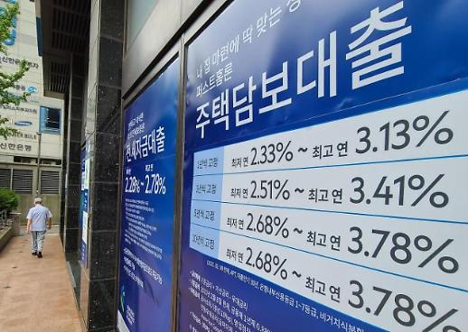"""货币正常化赛道韩国""""抢跑"""" 全球或迎新一轮加息浪潮"""