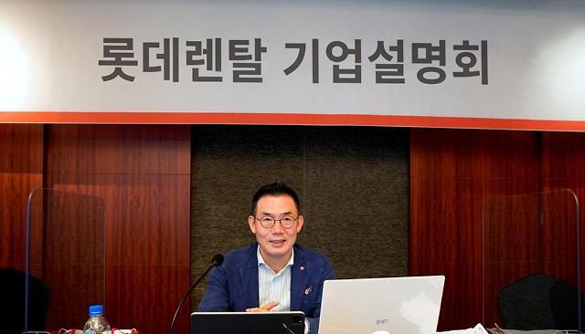 [위클리人] 김현수 롯데렌탈 대표이사, 모빌리티 플랫폼 도약 이끈다