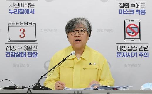 """韩国提出""""与新冠共存""""模式的开启条件 青壮年积极接种成关键"""