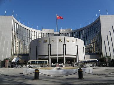 중국 인민은행, 강해진 지준율 추가 인하 시그널