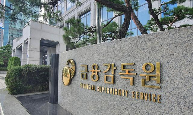 금감원 패소에 한숨 돌린 금융사들…징계 CEO 줄소송 가능성도