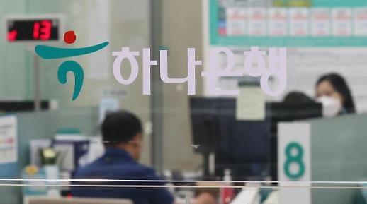 赚多少借多少!韩国商业银行全线收紧贷款闸口