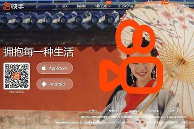 [중국기업] 반년 만에 시총 210조 증발한 콰이서우…전망도 암울