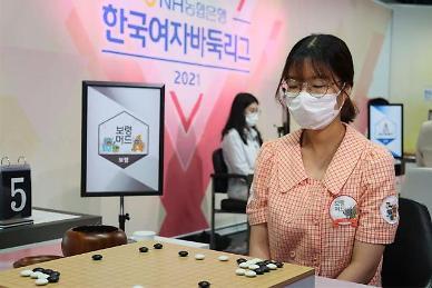여자바둑리그 포스트시즌 4팀 확정…최정은 14전 전승