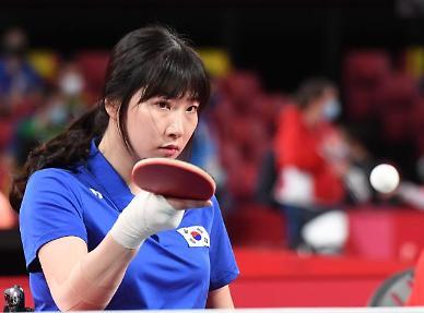 女 탁구 서수연, 결승 진출··· 5년만의 설욕전 나선다