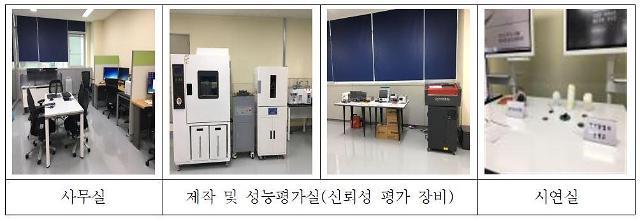 경기도, '지능형 융합기술 시제품 제작소' 165㎡ 규모로 개소