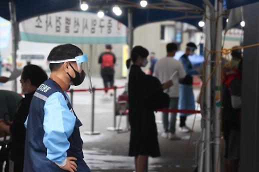 韩国新增1619例新冠确诊病例 累计248568万例