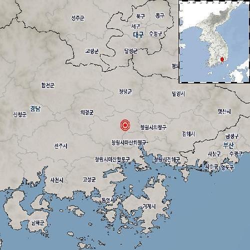 경남 함안 동북동쪽서 규모 2.2 지진 발생