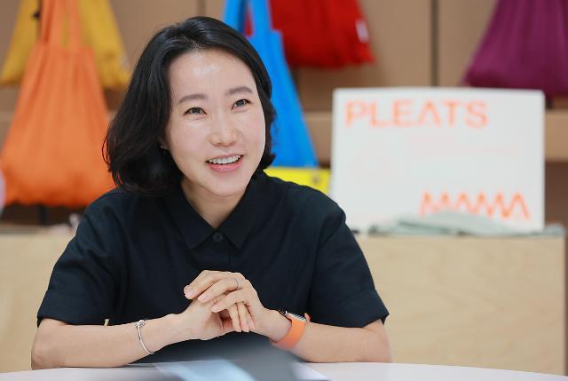 [아주초대석] 패션계 테슬라 꿈꾸는 플리츠마마 왕종미 대표