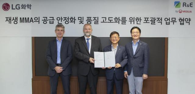 LG화학, 재활용 원료로 투명 ABS 생산···친환경 브랜드에 적용
