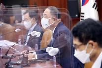 洪楠基副首相「半導体・バイオ・未来車への予算6.3兆ウォン投入・・・今年比43%↑」